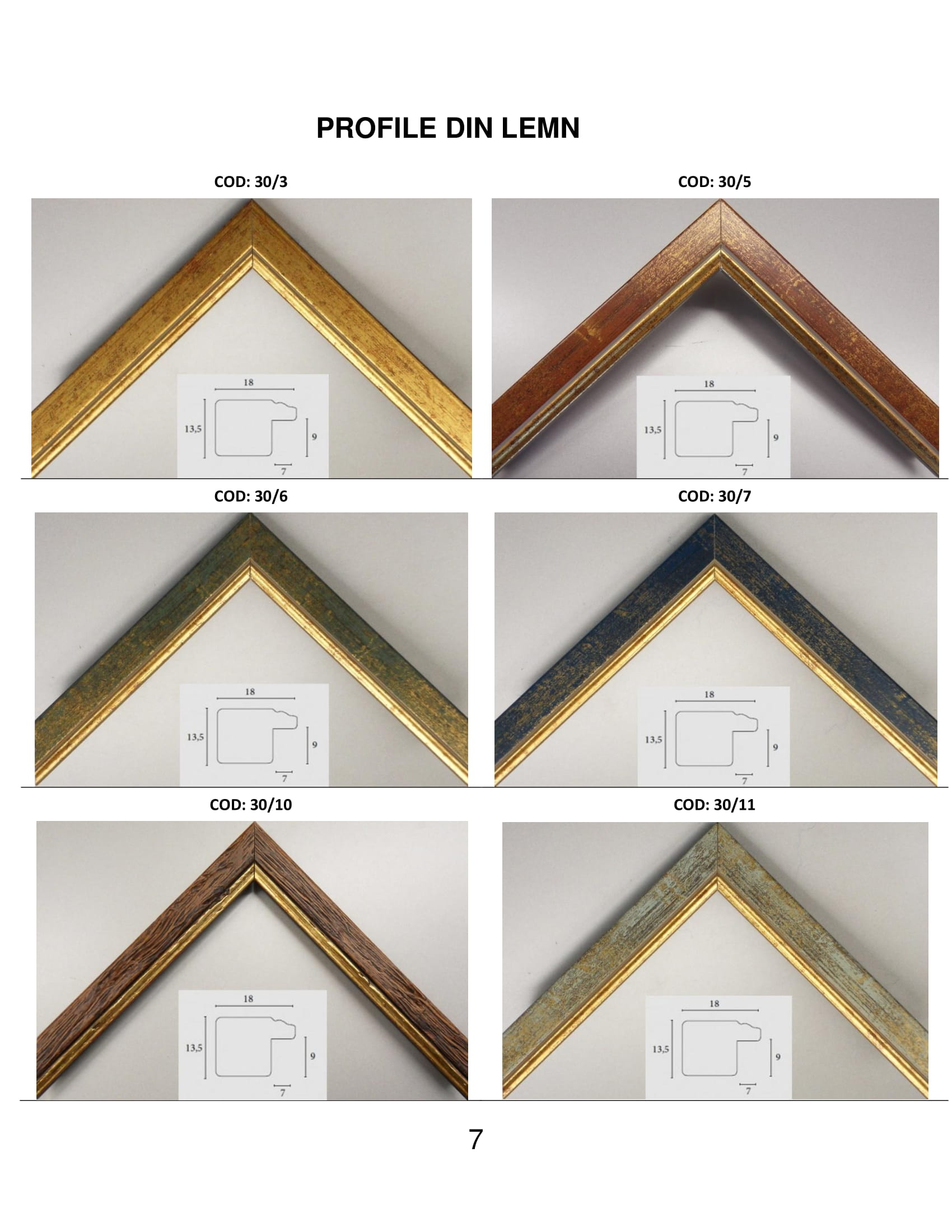 rame profile din lemn - 7